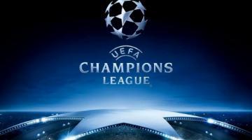 Финальный турнир Лиги чемпионов состоится в Лиссабоне в августе