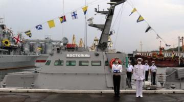 В состав ВМС Украины включен артиллерийский катер