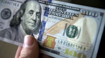 НБУ объяснил, почему в Украине вырос курс доллара