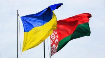 Украина и Республика Беларусь договорились о сотрудничестве