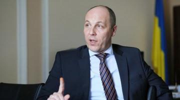 Закон об Антикоррупционном суде Рада должна принять до мая