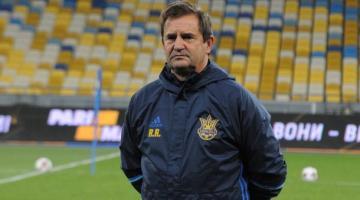Рауль Рианчо покинул сборную Украины по футболу