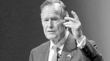 Порошенко о смерти Буша-старшего: Не стало человека-эпохи