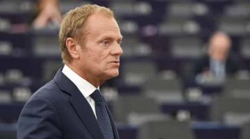 Саммит Украина – ЕС: Туск озвучил четкую позицию по Украине и обратился к России