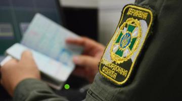 На Буковине предотвратили вывоз несовершеннолетнего за границу по поддельному документу