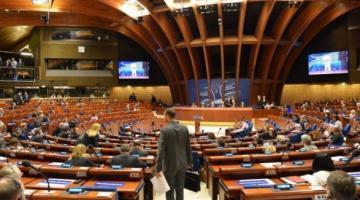 Вопрос полномочий российской делегации в ПАСЕ рассмотрят в среду