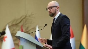 Яценюк о решении Вселенского патриархата по Украине: Победа близка