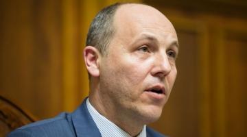 Рада закрепит курс Украины на НАТО и ЕС до конца каденции – Парубий