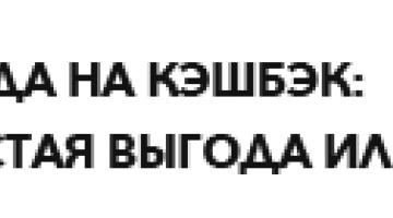 В Украине продолжается рост коммунальных тарифов: итоги дня