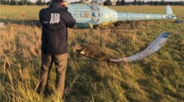 ГБР открыло производство из-за падения военного Ми-2 во Львовской области