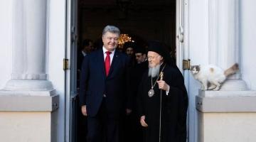 Вручение Томоса Православной церкви Украины: главные подробности онлайн, фото и видео