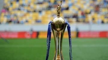 Жеребьевка Кубка Украины: определились пары предварительного раунда