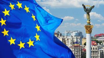 Саммит Украина – ЕС уже близко: в Совете Евросоюза рассказали, о чем пойдет речь