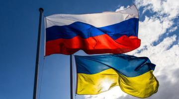 Вступил в силу закон о прекращении действия Договора о дружбе с РФ