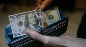 В Украине подскочил курс доллара