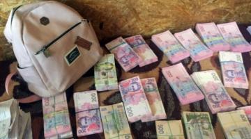 Из ОРДЛО пытались вывезти 600 тыс. грн