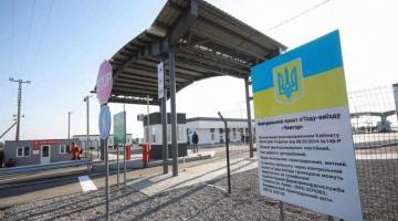 Кабмин отменил самоизоляцию для въезжающих из Крыма и ОРДЛО: названо условие