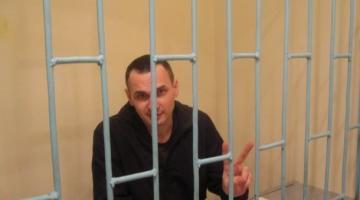 Европа потребовала от России немедленно освободить голодающего Сенцова