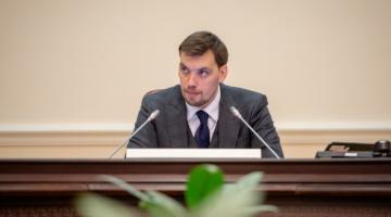 Гончарук заявил, что работа с МВФ по новой программе еще продолжается