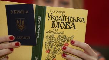 Порошенко объявил десятилетие украинского языка: что значит новый указ президента