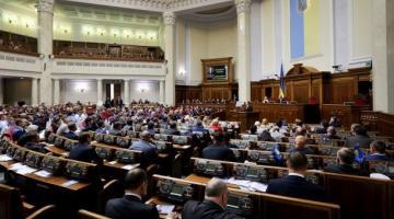 Парубий подписал обращение Рады по поводу Сущенко