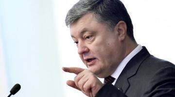 Украина готовит новые санкции против РФ: Порошенко пригрозил российским олигархам (дополнено)