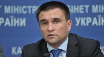 Украина сделала добровольный взнос в Совет Европы