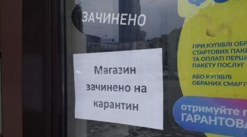 В Украине назвали отрасли, которые больше всего пострадали от карантина