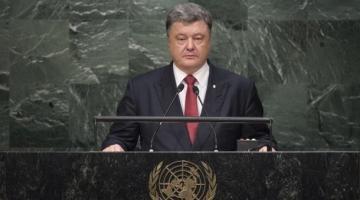 Выступление Порошенко на Генассамблее ООН: онлайн – трансляция