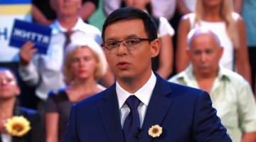 Генпрокуратура передала дело Мураева в СБУ