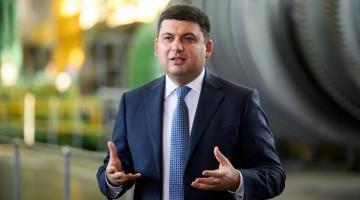 Когда в Украине начнется монетизация субсидий: Гройсман назвал дату