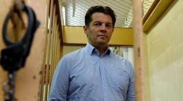 В Москве суд вынес жесткий приговор для Сущенко
