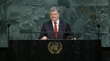 Порошенко в США выступит на Генассамблее ООН и встретится с мировыми лидерами