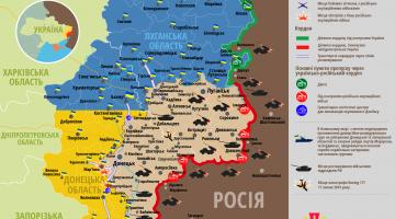 Ситуація на сході України станом на 27 травня