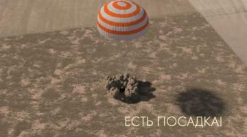 Экипаж «Союза МС-02» вернулся на Землю