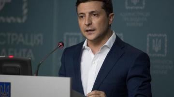 Зеленский утвердил положение о прохождении службы в военном резерве ГПСУ