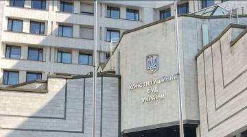 Почти полсотни нардепов обратились в КСУ относительно конституционности