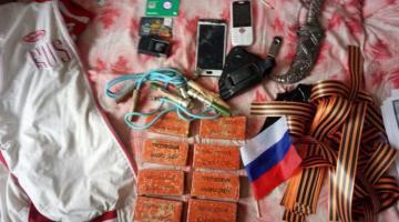 В Чернигове нашли доказательства подготовки антиукраинских акций