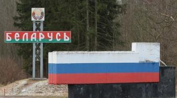 РФ готовит в Беларуси провокацию с «гражданами Украины»: что известно