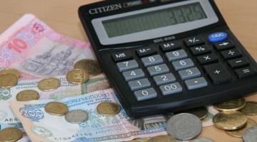 Средняя зарплата украинцев за 2020 год выросла почти на 2 тысячи гривен