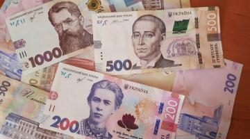 Украинцы с 1 июля должны уплатить налог на недвижимость
