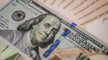 Курс валют на 2 ноября