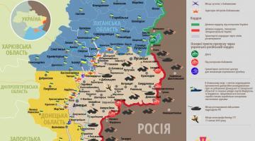 Ситуация на востоке Украины по состоянию на 16 мая