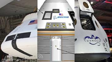 На чем астронавты будут добираться до МКС?