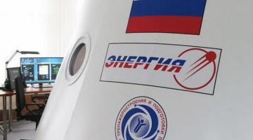 В России тестируют новую систему возвращения космонавтов с орбиты