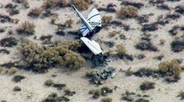 Космический корабль SpaceShipTwo Virgin Galactic потерпел крушение