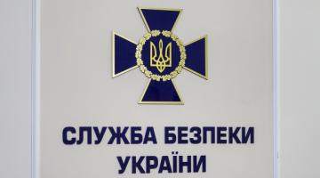 СБУ пресекла провокации к 9 мая: собирали
