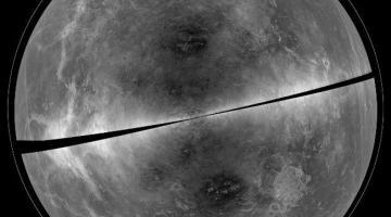#фото дня | Детальное радиолокационное изображение поверхности Венеры