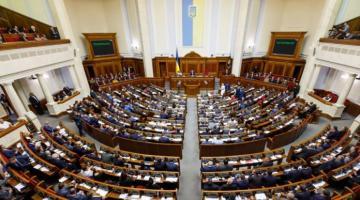 Зарплаты и доплаты для народных депутатов вырастут в 2021 году