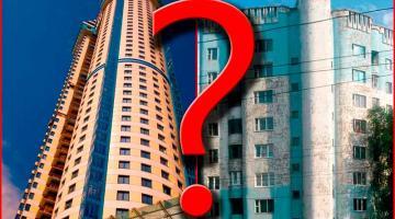 Выбор квартиры на первичном или вторичном рынке